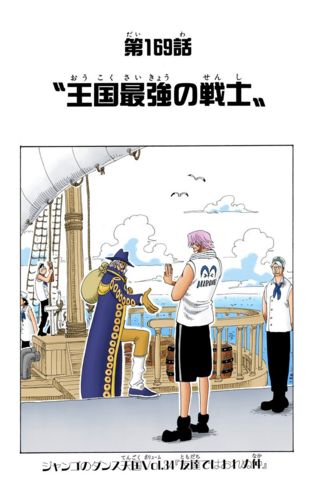 File:Chapter 169 Colored.png