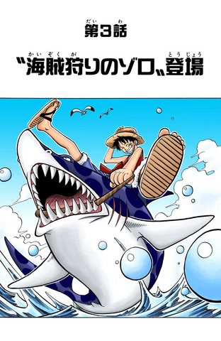 File:Chapter 3 Colored.png