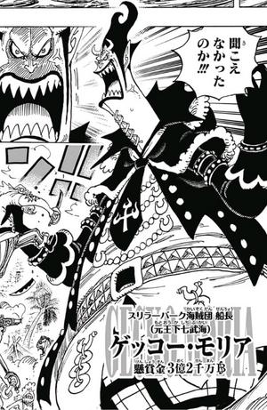 Gecko Moria Manga Infobox.png