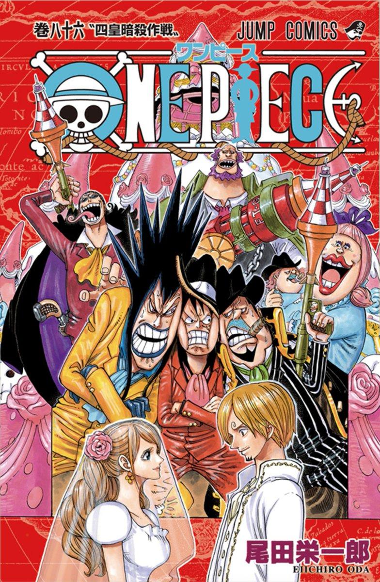 Volume 86 | One Piece Wiki | FANDOM powered by Wikia