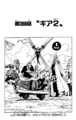 Thumbnail for version as of 13:58, May 11, 2011