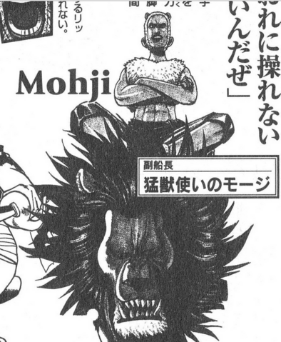 File:Mohji Databook Red.PNG