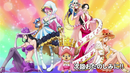 One Piece 15th Anniversary End Card 4
