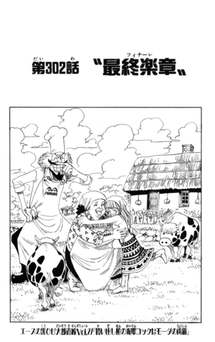 File:Chapter 302.png
