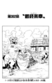 Chapter 302.png