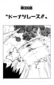 Chapter 306.png