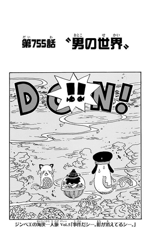 File:Chapter 755.png
