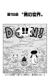Chapter 755.png
