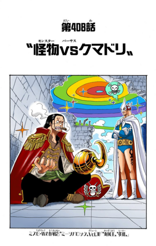 File:Chapter 408 Colored.png