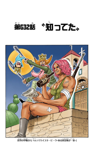 File:Chapter 632 Colored.png