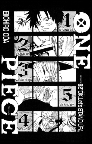 File:Chapter 82.png