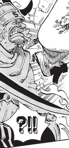 File:Bakezo Manga Infobox.png