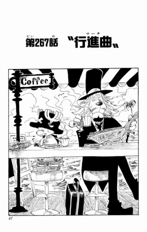 File:Chapter 267.png