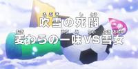 Episode 612