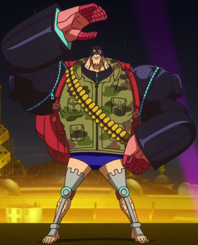 File:Franky Film Gold 4.png