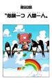 Thumbnail for version as of 09:42, September 15, 2013