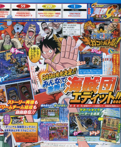 File:One Piece Gigant Battle Ad.png