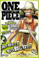 One Piece Spa Usopp.png