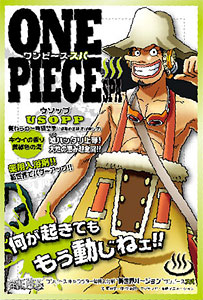 File:One Piece Spa Usopp.png