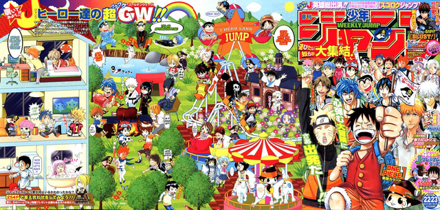File:Shonen Jump 2009 Issue 22-23.png