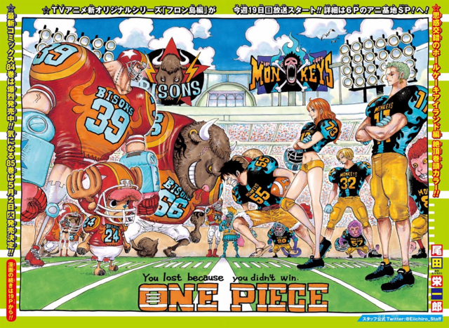 File:Chapter 858.png