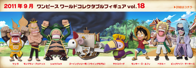 File:One Piece World Collectable Figure One Piece Volume 18.png