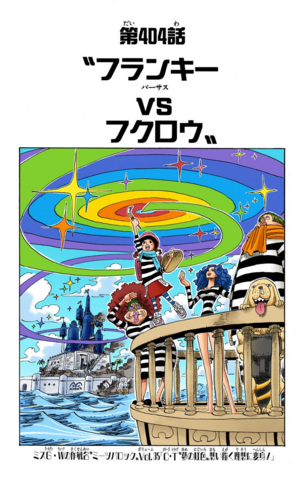 File:Chapter 404 Colored.png