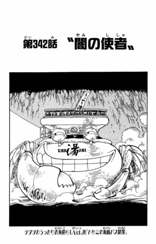 File:Chapter 342.png