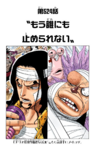 Chapter 524 Colored