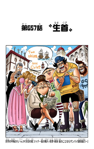 File:Chapter 657 Colored.png
