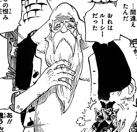 File:Chinjao Manga Infobox.png