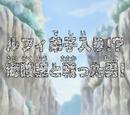 Episode 498