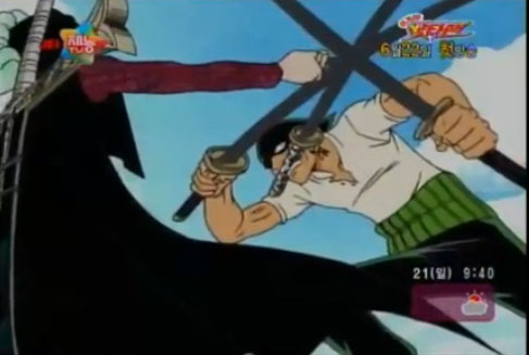File:Zoro and Mihawk's Weapons Colored Black.png