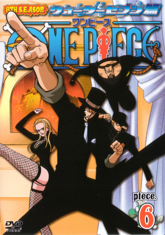 File:DVD S08 Piece 06.png