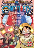 DVD S09 Piece 20