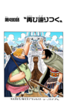 Chapter 490 Colored