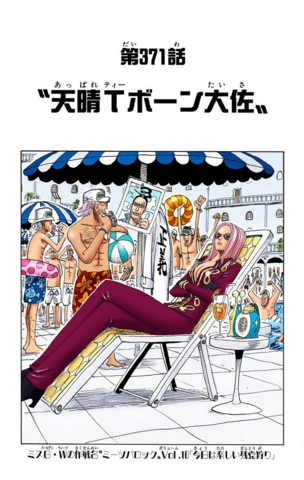 File:Chapter 371 Colored.png