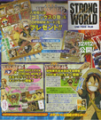 Movie manga