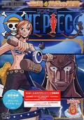 DVD S06 Piece 06 part 2