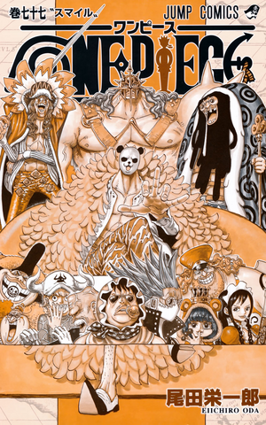 File:Volume 77 Inside Cover.png