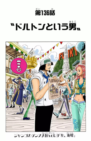 File:Chapter 136 Colored.png
