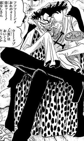 File:Caribou Manga Infobox.png