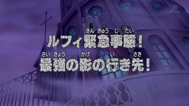 File:Episode 349.png