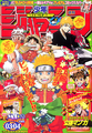 Shonen Jump 2005 Issue 03-04.png