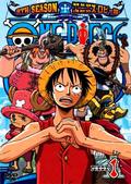 DVD S09 Piece 01