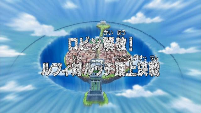 File:Episode 302.png