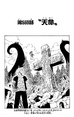 Chapter 559.png