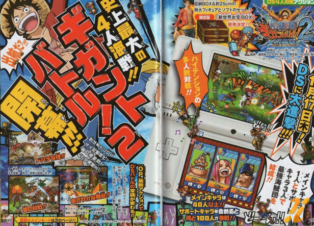 File:One Piece Gigant Battle 2 Third Scan.png