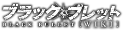 File:Black Bullet Wiki Wordmark.png