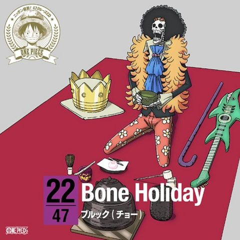 File:Bone Holiday.png